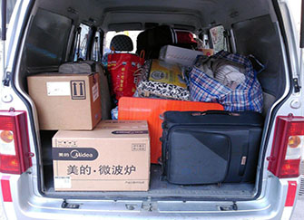 2020年一年中哪个月搬家最好 2020年4月搬家入宅黄道吉日一览表 搬家一定要挑日子吗