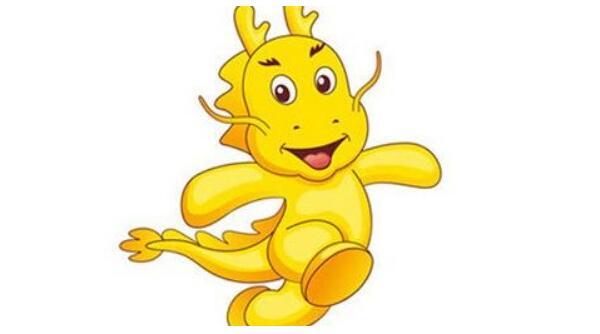 2012年屬龍的人2021年運程男命女命 今年破太歲佩戴什么吉祥物好