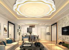 客厅装吸顶灯好还是吊灯好 客厅吸顶灯一般多少瓦合适 客厅吸顶灯不亮了怎么修
