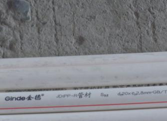 金德水管怎么樣好不好 金德水管價格多少錢一米 金德水管是幾線品牌