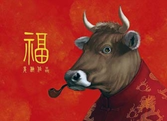 2021年屬牛幾月出生好 2021年屬牛人的全年運勢 2009年屬牛的取什么名字好