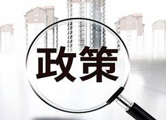 沈阳全面取消人才落户限制 2020年沈阳落户新政策 2020沈阳房价必定暴涨