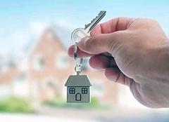 婚后买房可以写一个人的名字吗 婚后买房只写一方名字算共同财产吗