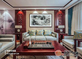 中式客厅配什么画好?请参考中式客厅挂画2大要素