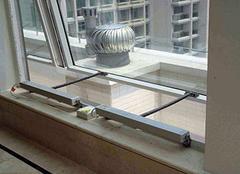 开窗器是螺杆式还是链条式好 电动开窗器哪个品牌好 电动开窗器多少钱一个