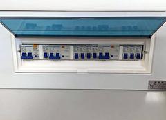 家用配电箱尺寸一般多大 配电箱一般安装在什么位置 家用配电箱正规接线图
