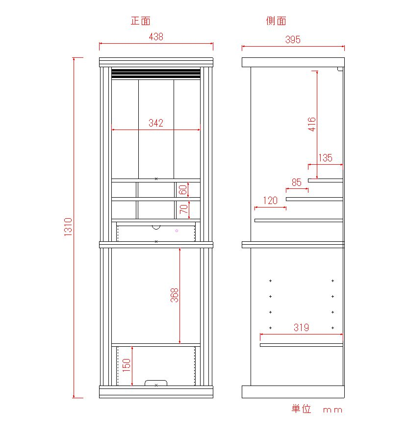 佛龛柜尺寸一般是多少?