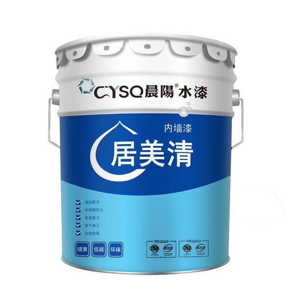 芜湖晨阳水漆好用吗?