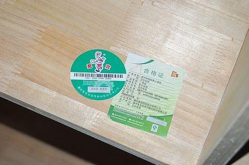 青岛兔宝宝板材质量好不好?
