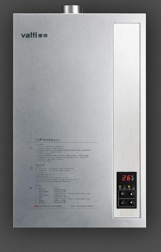 选择华帝燃气热水器的原因是什么?