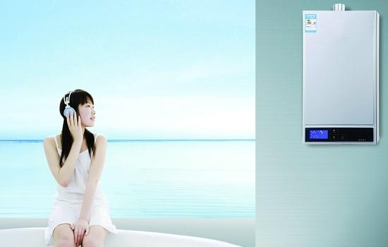 苏州燃气热水器哪个牌子比较好?