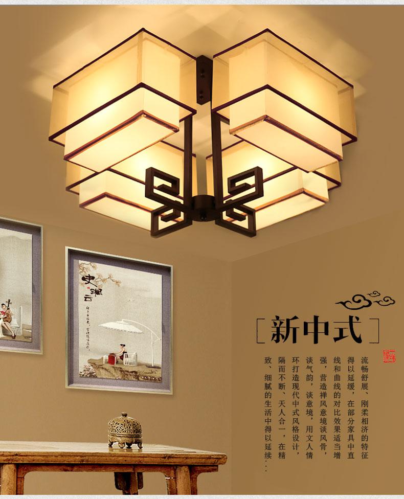 在哪里买中式灯比较好?