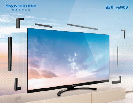 创维的电视机好吗?
