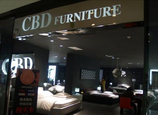 cbd寝具睡着舒服吗?