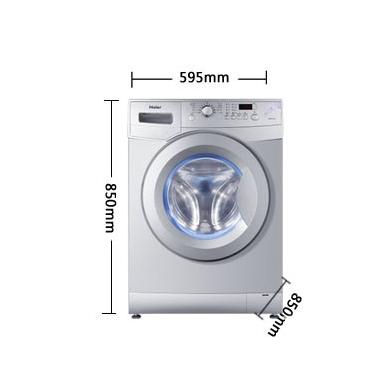 海尔滚筒洗衣机尺寸规格大概有哪些?