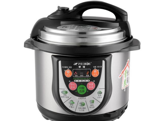 半球电压力锅的质量怎么样?