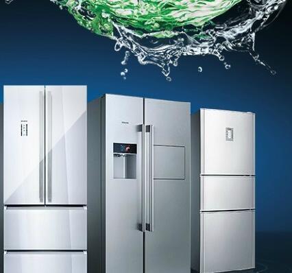 西门子冰箱压缩机价格多少?