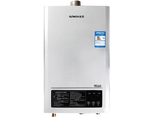 光芒燃气热水器怎么样?