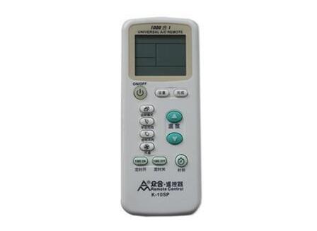 谁有空调万能遥控器代码表大全的?