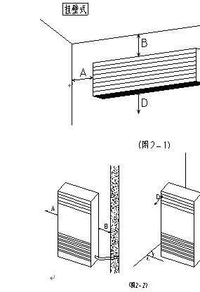 房间空调器安装规范是什么?