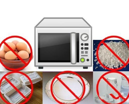 微波炉里面的食物可以带着袋子一起进去加热吗?