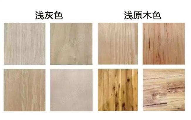如何挑选一款适合自家风格的地板颜色呢?