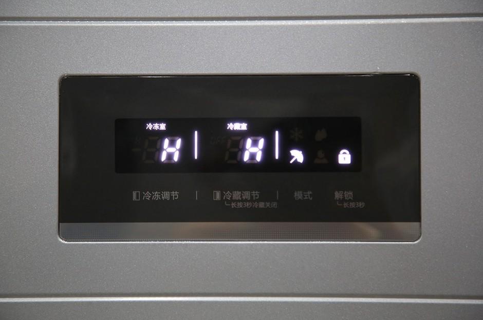 荣事达对开门冰箱怎么样?