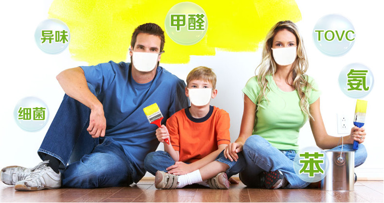 家装中产生的甲醛对人体的作用是什么?