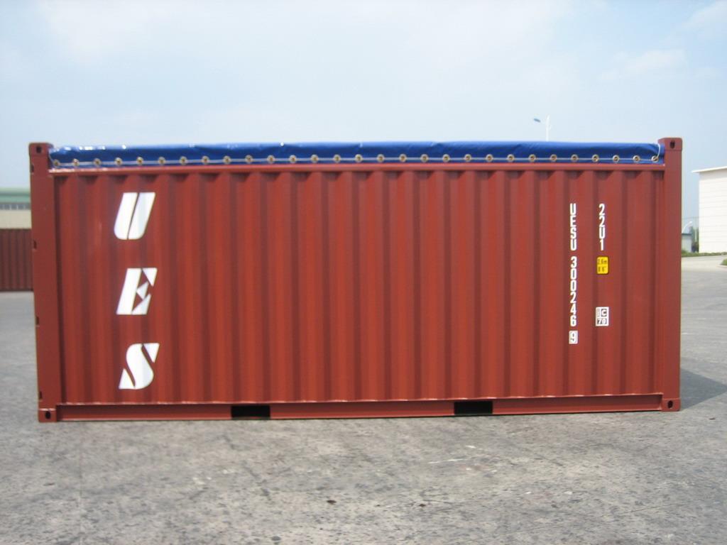 40尺集装箱内部尺寸和外部尺寸相差的大吗?