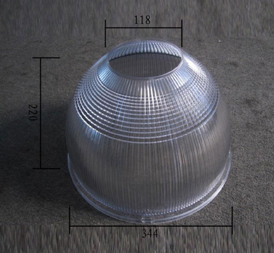 pc灯罩的透光性好吗?