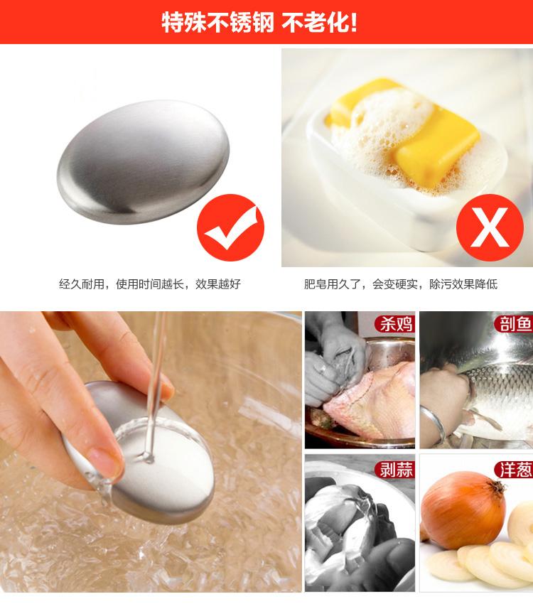 不锈钢香皂的使用方法谁知道的?