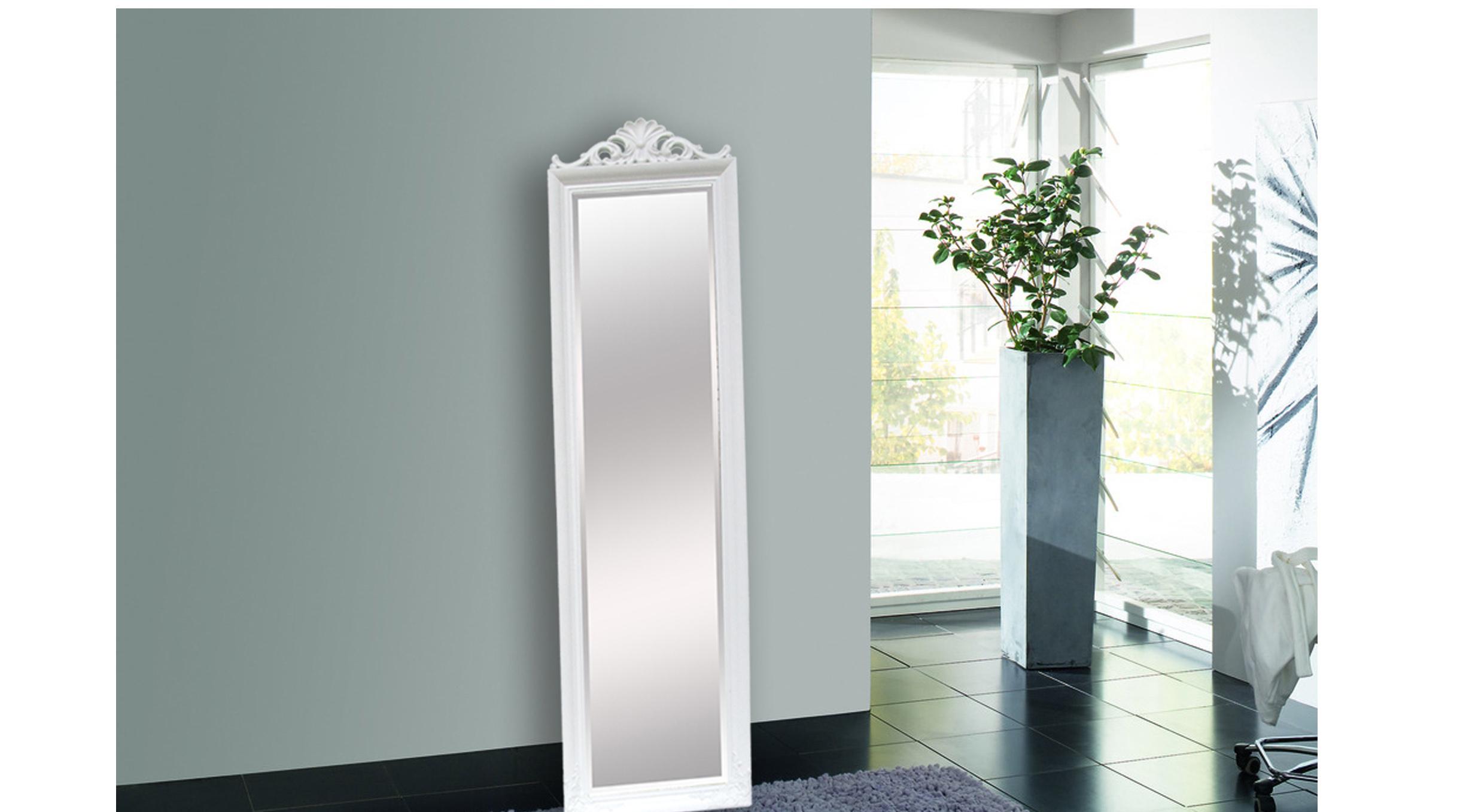卧室的穿衣镜尺寸多大合适?