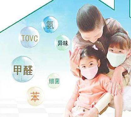 装修污染预防