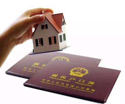 买房签合同注意事项