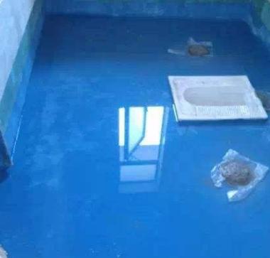 家装卫生间防水