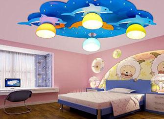儿童房灯具