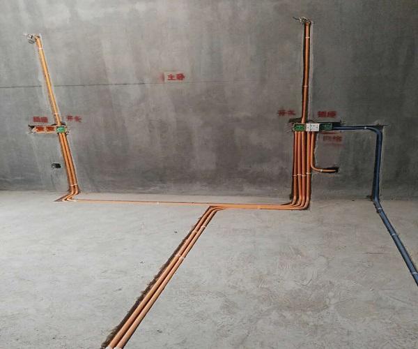 旧房水电改造