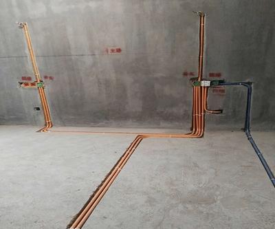舊房水電改造