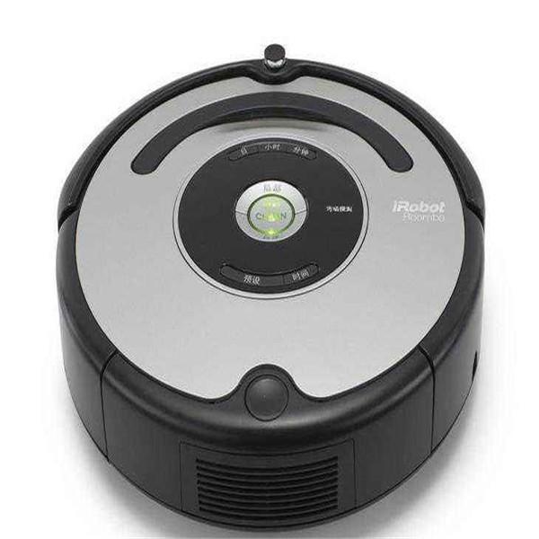 自动吸尘器好用吗 自动吸尘器价格 自动吸尘器品牌