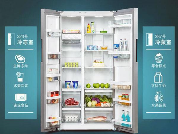 长岭冰箱售后