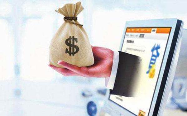 广州银行装修贷款放款