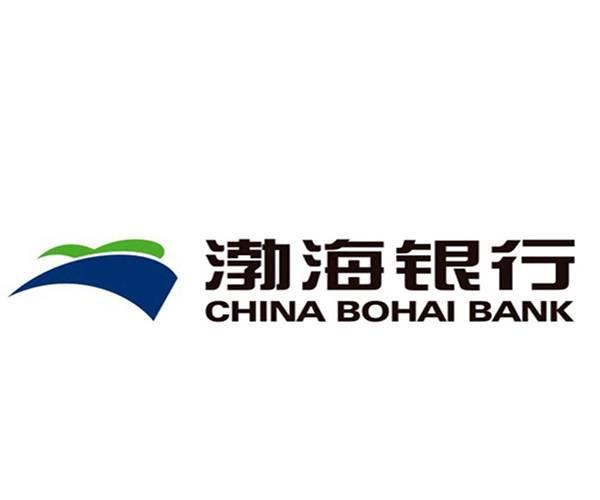 渤海银行装修贷款放款