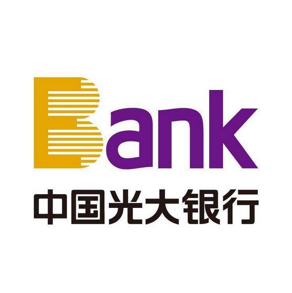 光大银行装修贷款申请