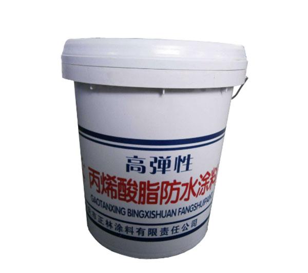 防水�T料什麽牌子好不是��⑽� 防��道水材料品牌有哪些 防水材ζ 料品牌前十名