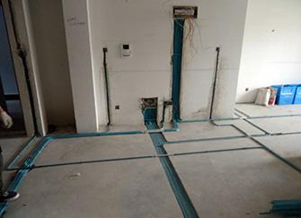 家居水电改造