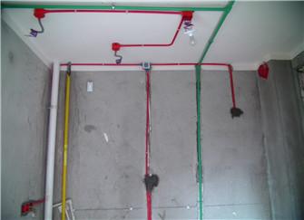 房子装修水电改造