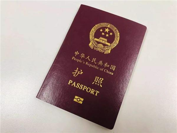 办理护照需要什么材料 如何办理护照 办理护照流程