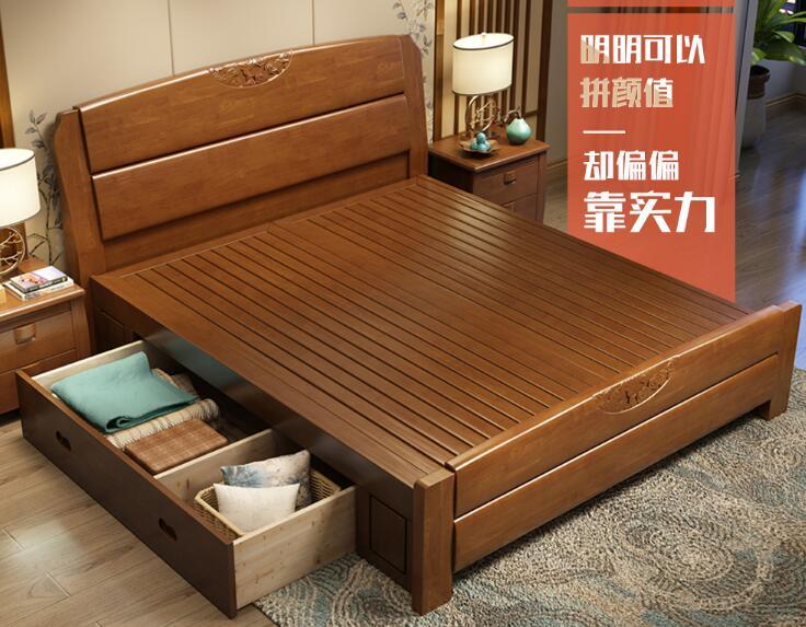 实木床品牌