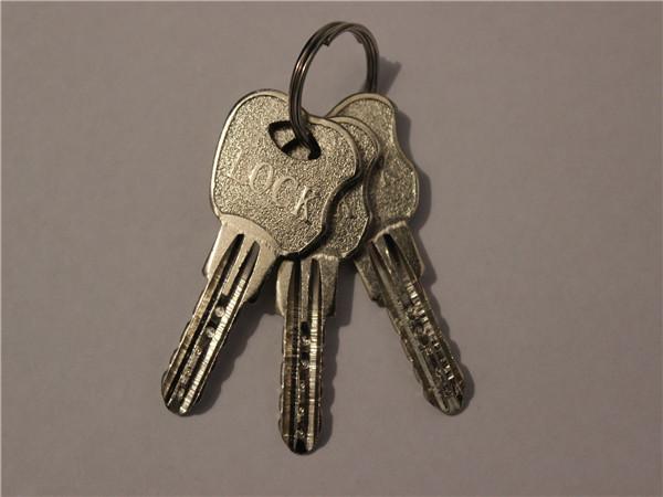 装修钥匙作废