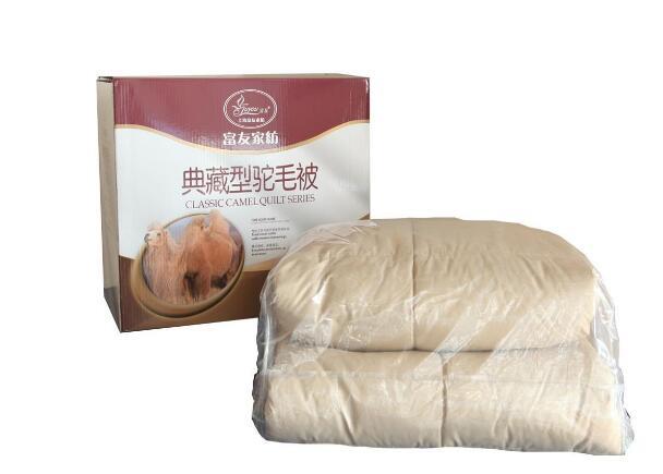 驼毛被子可以洗吗 驼毛被子什么时候用 驼毛被子的优缺点